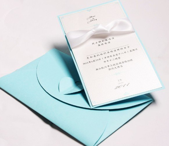 Wedding Invitation Card C 2 Customise Printing Favors Free Shipping