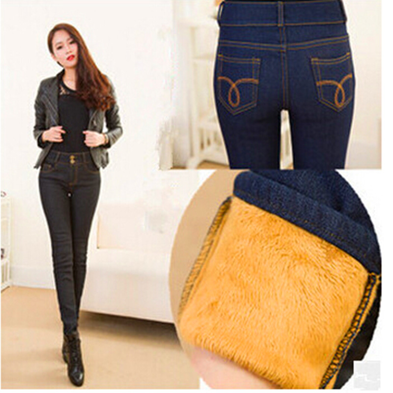 WKOUD 2019 Winter Jeans Women Gold Fleeces Inside Thickening Denim Pants High Waist Warm Trousers Female Snow Jeans Pants P8018