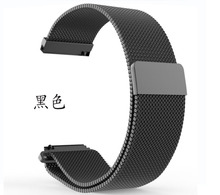 Factory link bracelet stainless steel B5 metal replacement strap for Huawei B2 B3 Talkband band 15mm 16mm 18mm