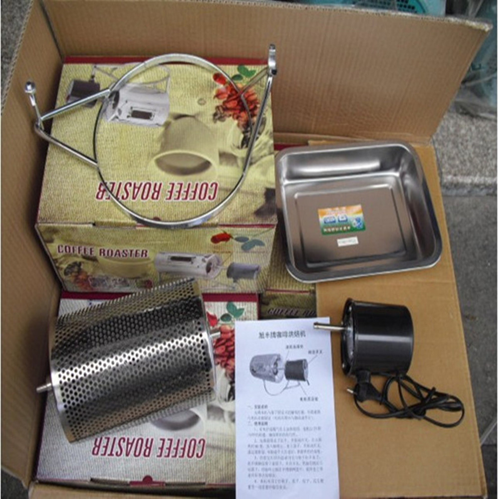 220V Coffee roaster machine home use 2016 HOT&NEW hot mds75d 16 home mudule new