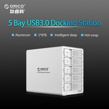 ORICO 9558U3-SV 5-bay Tool Free 3.5» USB3.0 SATA HDD Enclosure 12V 6.5A HDD Docking Station Case for Laptop PC (Silver)