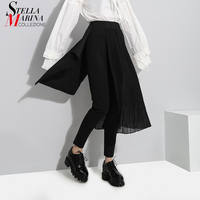New 2018 Korea Style Special Design Womens Long Black Chiffon Pants With Extra Pleated Layer Girls Unique Wear Pencil Pants 3224