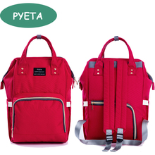 PYETA Maternity Mummy Nappy Bag Brand Large Capacity Baby Bag Travel Backpack Desinger Nursing Diaper Bag Baby Care