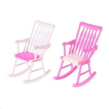 1 шт. мини-кресло-качалка Аксессуары для Барби кукольный дом мебель кукольный дом Кукольное украшение комнаты детский подарок игрушка Girls-M15