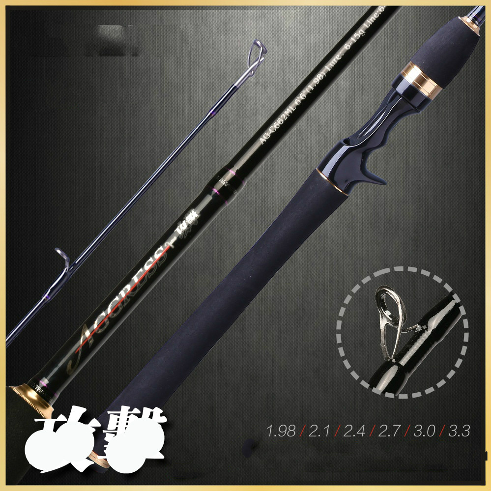 Casting Spinning Lure Rod 1.98-3.3m Power UL-XH Fishing Rod Freshwater Bass Lure Rod lure fishing rod brave lure rod spinning