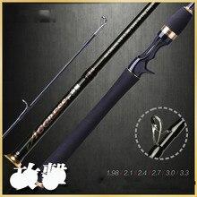 Casting Spinning Lure Rod 1.98-3.3m Power UL-XH Fishing Rod Freshwater Bass Lure Rod недорого