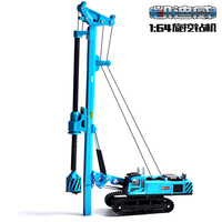 Alloy engineering vehicle model 1:64 rotary drilling rig crawler construction piling machinery children's toy car W93