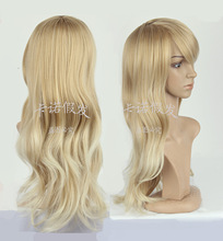 Milk yellow mixed color hair accessories 65cm 260g synthetic curly hair jewelry extension for big wave oblique bangs wigs
