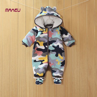 Hat Detachable Newborn Baby Cotton One Piece Thick Hooded Baby Warm In Autumn And Winter Clothes