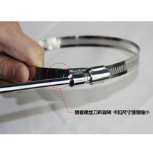 1PCS YT471 The Largest Diameter Xmm 16-140mm Stainless Steel Band Strong Throat Hoop Wire Hoop Stuck Pipe Clamp(China)