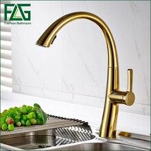 Бесплатная доставка золото вытащить кухонный кран одной рукой горячей и холодной Умывальник для кухни краны