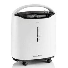 Yuwell 8F 5AW חמצן מרוכז נייד חמצן מחולל חמצן רפואי מכונה homecare ציוד רפואי