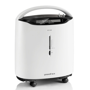 Image 1 - Yuwell 8F 5AW חמצן מרוכז נייד חמצן מחולל חמצן רפואי מכונה homecare ציוד רפואי