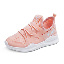 JawayKids Children Running Shoes Light-weight Breathable Girls Boys Sneakers Kids Soft Summer Casual Shoes
