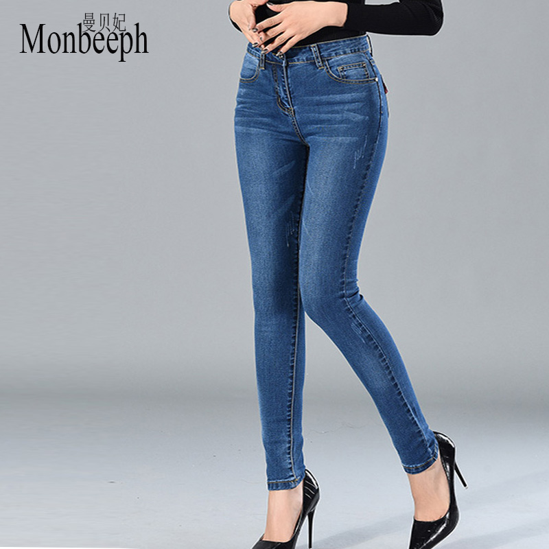 Monbeeph Stretch Skinny Jeans Woman s