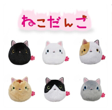 "6 pcs In 1 Set Cats Under The Boots Big Face Kitty Ball Shape Push Toy Stuffed Doll 3.5""/9cm Each Gift Kids Girlfriend Gift"
