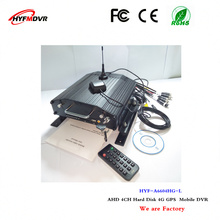 MDVR AHD coaxial vehicle video recorder GPS 4G network remote positioning monitoring host 4 channel hard disk mdvr недорого