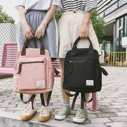 Парусиновая, в Корейском стиле рюкзак для Для женщин Простые Модные Молодежные Путешествия Рюкзак Школьная Сумка для досуга сумка для