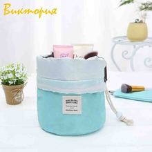 4 Color Solid Printing Drawstring Organizer Portable Makeup Bags Cosmetic Bag Travel String Round women