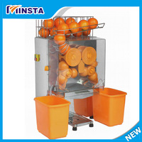 소형 상업용 자동 오렌지 주 서기 기계 무료 배송