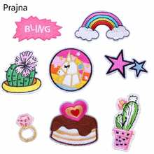 Prajna Stripes Embroidery Patches For Clothing Diamond Cute Patches Embroidered Crest Patch Pink Panther Horse Repair Clothes D(China)