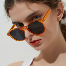цены на Retro Round Sunglasses Women Men Brand Design Transparent Female Sun Glasses Men Oculos De Sol Feminino Lunette Soleil  в интернет-магазинах