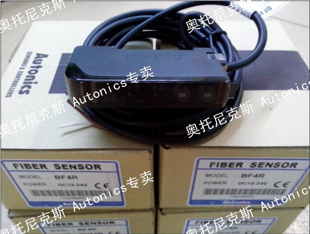. South Korea Autonics Otto Nicks fiber amplifier BF4R original genuine otto nicks autonics optical fiber sensor bf3rx original genuine