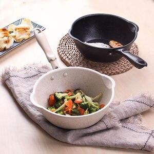 Кухонный горшок 20 см Maifan Stone Wok антипригарная сковорода кастрюля для супа сковорода многофункциональная кухонная кастрюля общего назначени...