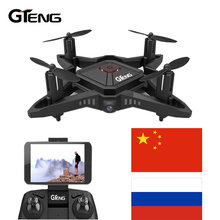 Gteng T911W FPV drone with camera HD dron quadcopter rc helicopter remote control toys quadrocopter mini dron copter multicopter