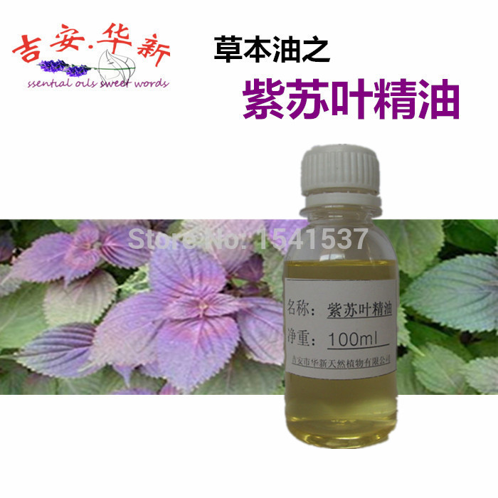 Hot-selling new arrival perilla leaf essential oil 100ml 2015