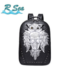 Owl Bock Backpack Cool Travelling bag Fashion Laptop  Portable Waterproof fast shipping