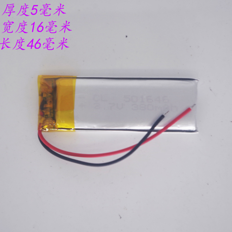 3.7v li po li-ion batteries lithium polymer battery 3 7 v lipo li ion rechargeable lithium-ion for 501646 bluetooth headset image