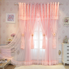 SunnyRain 2-Piece Pink Luxury Curtains Princess Style Curtain For Bedroom Drapes Double-layer Living Room Customizable