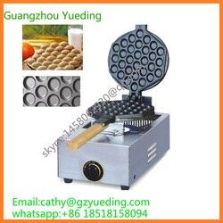 GAS Hong Kong egg waffle maker for sale/commercial egg waffle machine