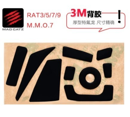 1 Set Original 3M Mouse Feet Mouse Skates For Saitek Madcatz RAT3/5/7/9 MMO7 Game Thicken Mouse Pads 3M 0.68mm