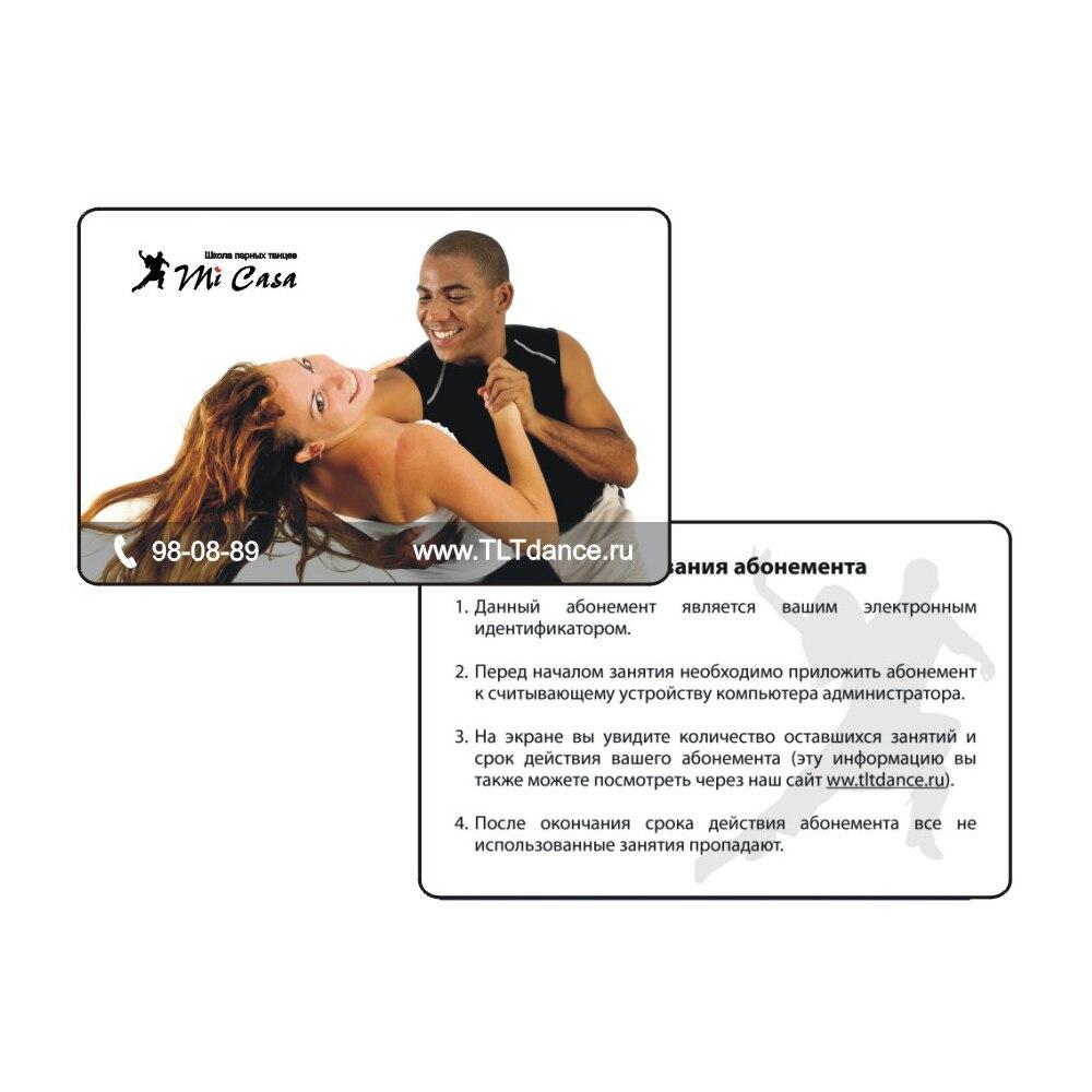 500pcs 125Khz RFID Proximity ID Card printing RFID VIP card printing access control cards printing turck proximity switch bi2 g12sk an6x