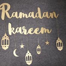 Индивидуальные золотые Рамадан каремы буквы с украшением Рамзан Eid Mubarak, Eid Mabook, Eid украшения баннеры