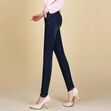 Плюс бархатные джинсы женские брюки толстые теплые зимние брюки Тонкая талия брюки ноги карандаш брюки сапоги