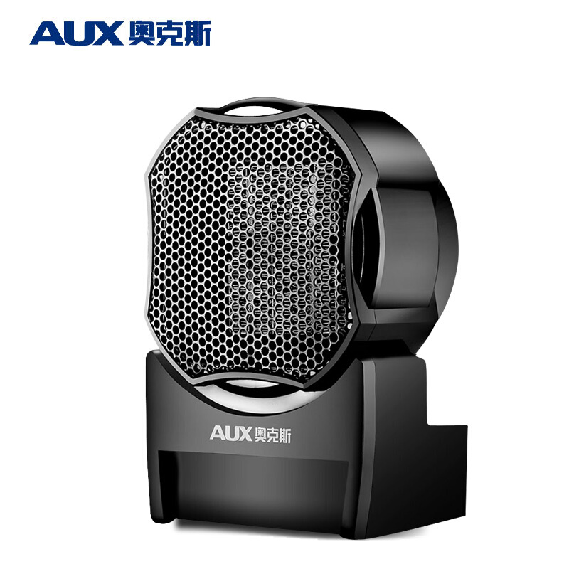 Aux Electric Heater Fan Household Bathroom Small Solar Energy Saving Heating Fan Machine Mini Office Hand Air ConditionerAux Electric Heater Fan Household Bathroom Small Solar Energy Saving Heating Fan Machine Mini Office Hand Air Conditioner