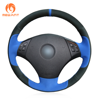MEWANT Black Blue Suede Hand Sew Comfortable Car Steering Wheel Cover forBMW E90 E91(Touring) 320d 325i 335i X1 E84 image
