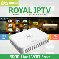 Королевский IPTV поле Intbox i7 арабский IPTV Android IPTV поле 2 г/8 г Африка индийский IPTV телеприставке медиаплеер арабский фильмы бесплатная
