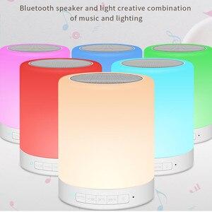 Image 5 - Kuliai night light with bluetooth speaker, portable wireless bluetooth speaker SHAVA touch control color LED night light