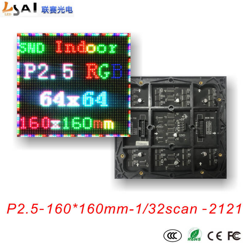 160 160mm 64 64 pixels 1 32 Scan 3in1 RGB P2 5 Indoor Full color LED Display module in LED Modules from Lights Lighting