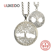 Pure 925 Sterling Silver Jewelry Life Tree Charms Punk Pendants for Men And Women Thai Silver Necklace Chain Fine Gift 1268 недорого