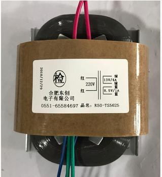 13V 4A 8.5V 1A R Core Transformer 60VA R50 custom transformer 220V with copper shield output for Pre-decoder Power amplifier