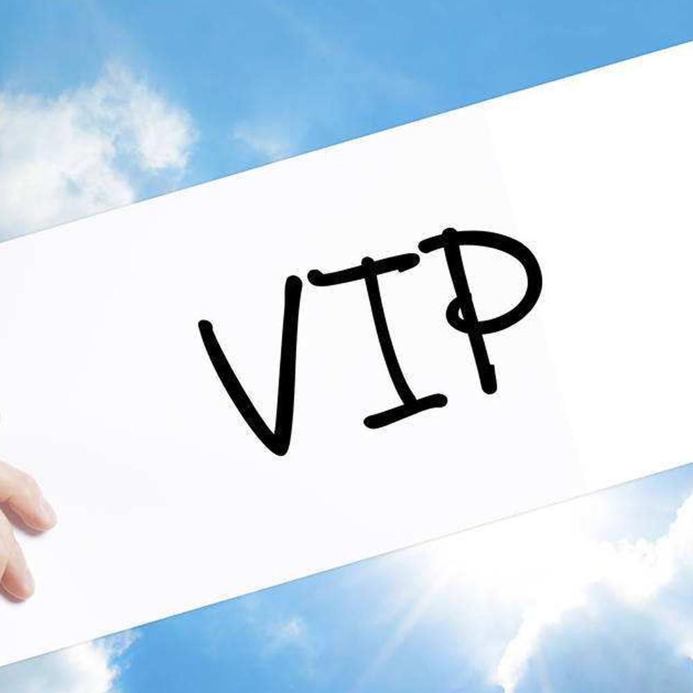 Beste VIP spezielle link toolbox