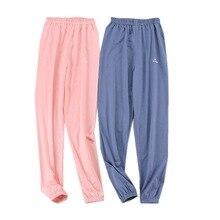 Winter Women Pajama Set Cotton Bottoms Sleep Trousers Casual Pyjamas Women Solid