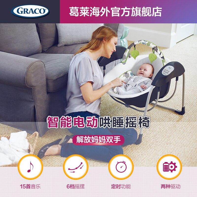 Schommelstoel Baby Graco.High Grade Baby Schommelstoel Wieg Wieg Elektrische Swing Baby Bed