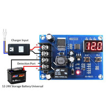XH-M603 Charging Control Module 12-24V Storage Lithium Battery Charger Control Switch Protection Board