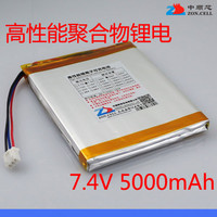 In 528095 7.4V 5000mAh package post core polymer lithium battery DVD mobile video amplifier Rechargeable Li ion Cell